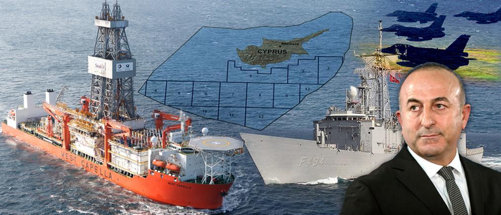 """Νέα """"βόμβα"""" Τσαβούσογλου: δεν θα επιτρέψουμε να γίνει κάτι στη Μεσόγειο χωρίς την Τουρκία"""