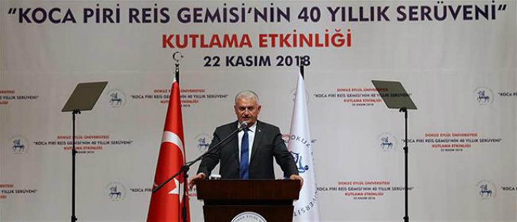Νέες απειλές Γιλντιρίμ για την κυπριακή ΑΟΖ
