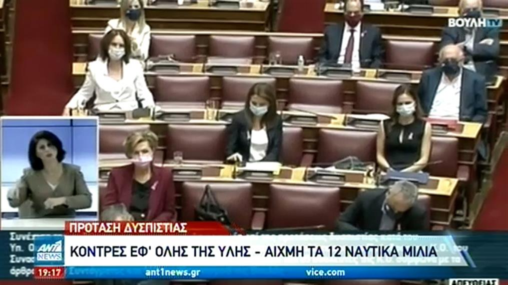 Βουλή: Μάχη στη συζήτηση για την πρόταση μομφής