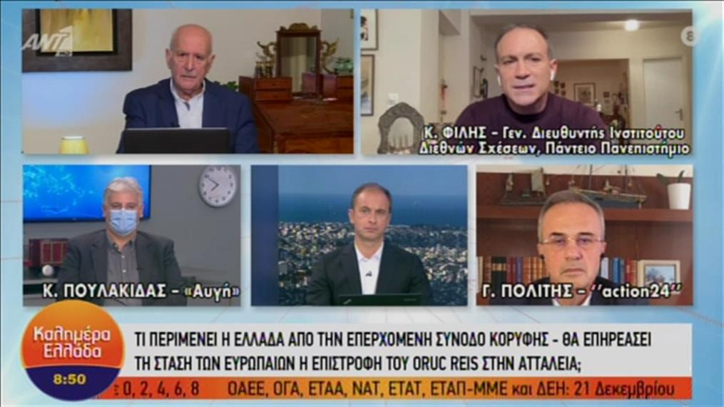 Ο Κωνσταντίνος Φίλης στην εκπομπή «Καλημέρα Ελλάδα»