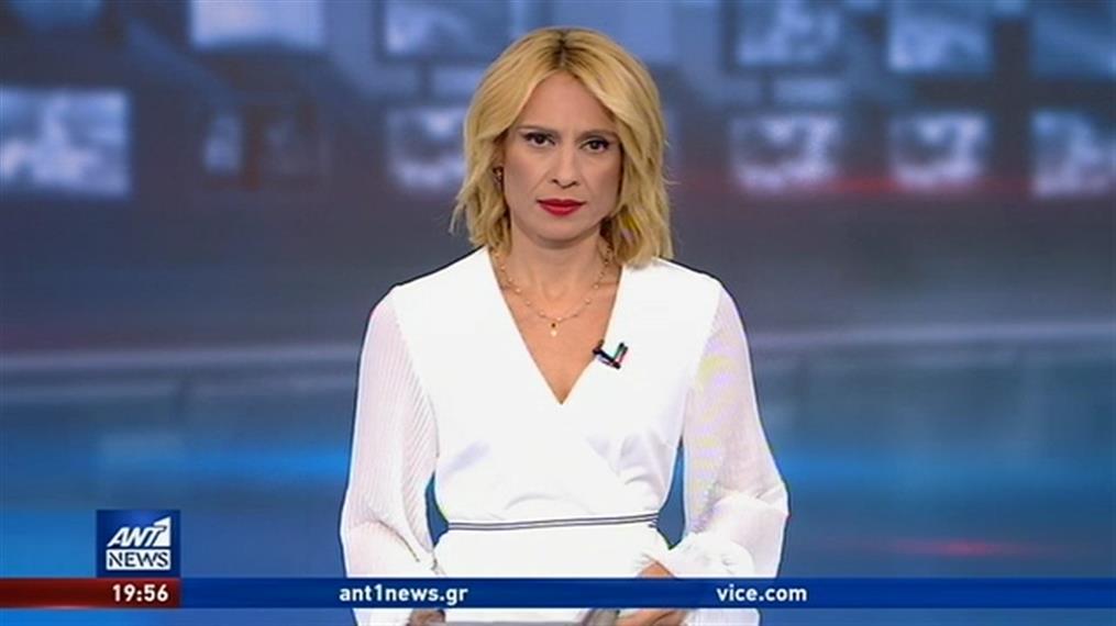 ANT1 NEWS 21-09-2019 ΣΤΙΣ 19:30
