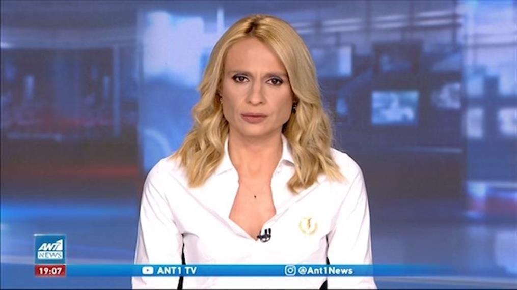 ANT1 NEWS 23-07-2021 ΣΤΙΣ 18:50