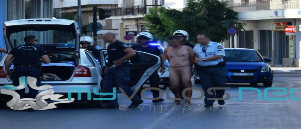 Απίστευτο περιστατικό στον Βόλο: άνδρας έκανε βόλτα… ολόγυμνος! (φωτο)