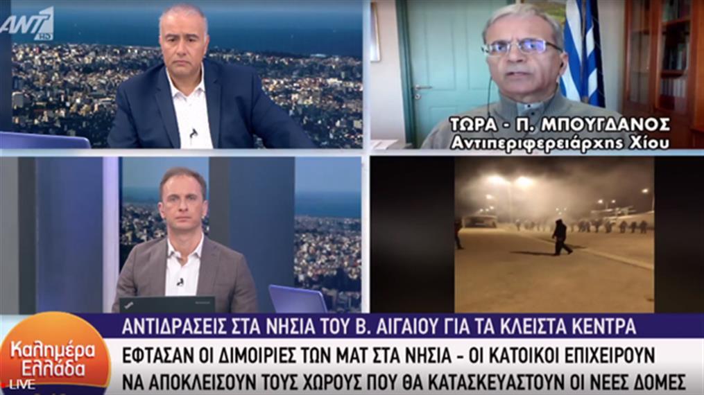 """Ο Αντιπεριφερειάρχης Χίου, Π. Μπουγδάνος στην εκπομπή """"Καλημέρα Ελλάδα"""""""
