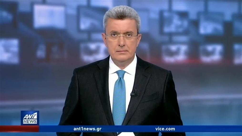 ANT1 NEWS 06-12-2019 ΣΤΙΣ 19:30