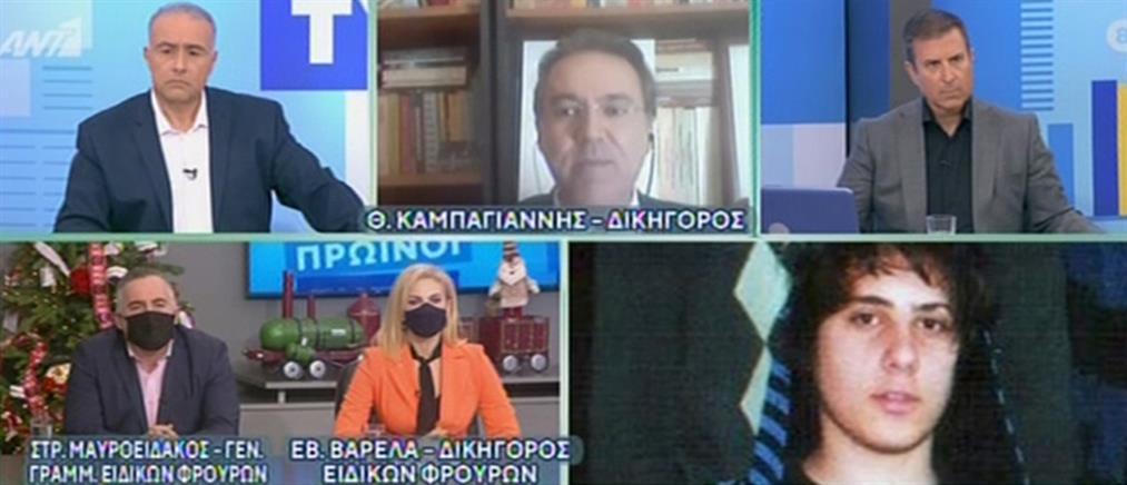 Γρηγορόπουλος: Ένταση με Μαυροειδάκο και Καμπαγιάννη για τις συγκεντρώσεις (βίντεο)