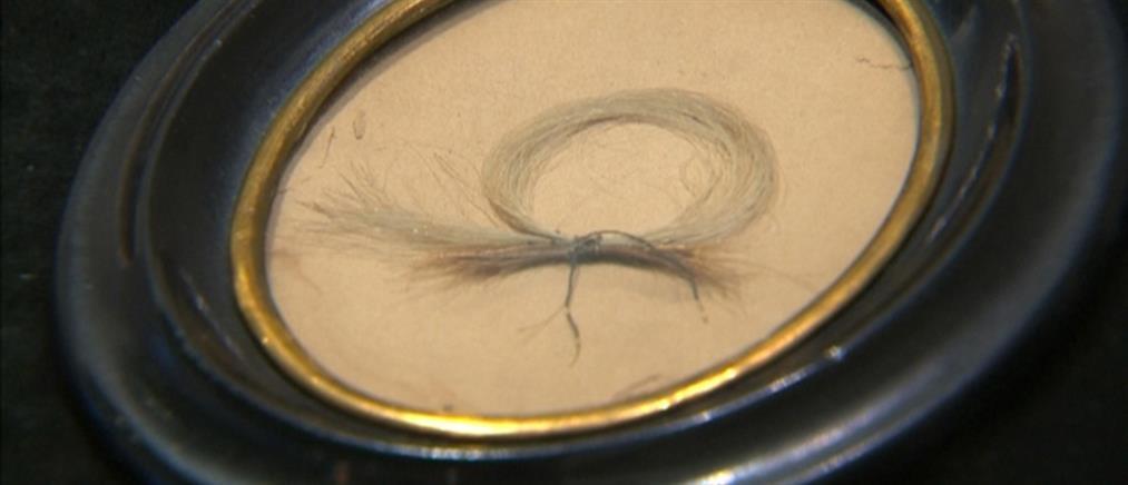 Σε δημοπρασία τούφα από τα μαλλιά του Μπετόβεν (βίντεο)
