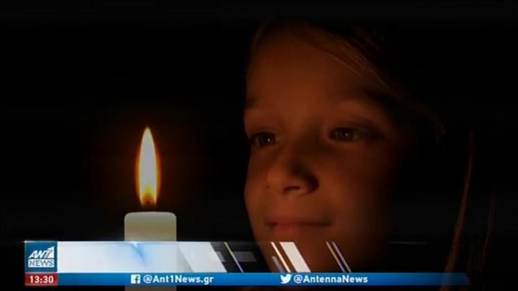 """""""Το Χαμόγελο του Παιδιού"""": εκστρατεία αγάπης για το Πάσχα"""