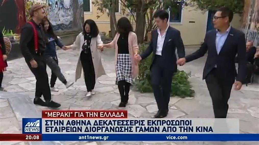 Συνεδριακός τουρισμός: Άνοιγμα της Αθήνας σε εκπροσώπους της κινεζικής αγοράς