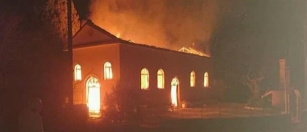 Οι φλόγες κατέστρεψαν ιστορική εκκλησία της Κεφαλονιάς (βίντεο)