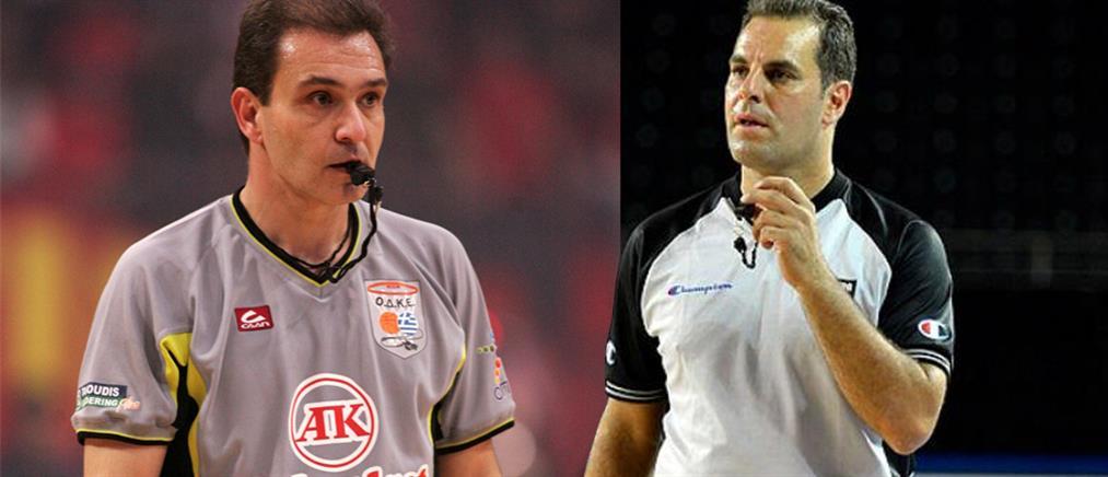Δύο Έλληνες διαιτητές θα «σφυρίξουν» στην Ισπανία
