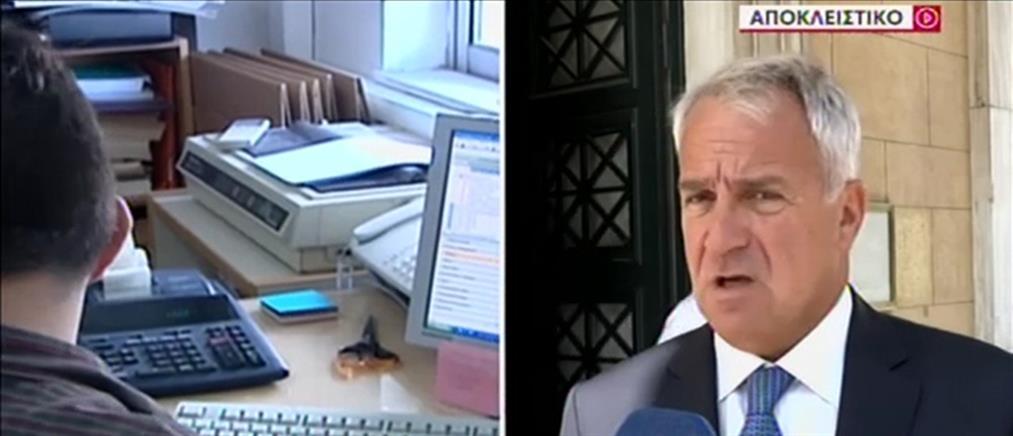 Αποκάλυψη ΑΝΤ1 - Δημόσιοι υπάλληλοι: Τα μπόνους από το 2022 (βίντεο)