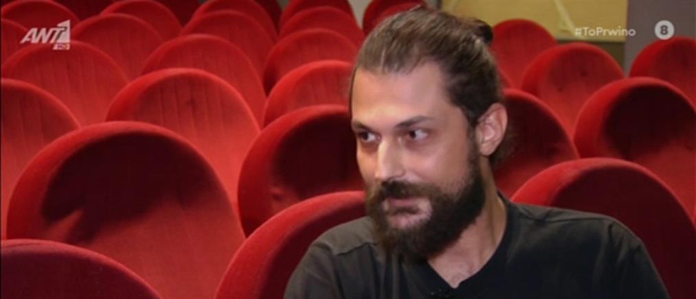 """Ο Απόστολος Καμιτσάκης για το """"Καφέ της Χαράς"""" και τα 6 αδέρφια του (βίντεο)"""