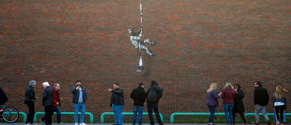 Ο Banksy ανέλαβε την πατρότητα έργου με…Bob Ross (βίντεο)