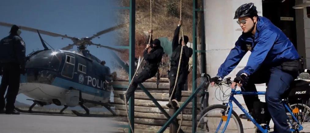 Η Ελληνική Αστυνομία γιορτάζει με ένα καταπληκτικό βίντεο!