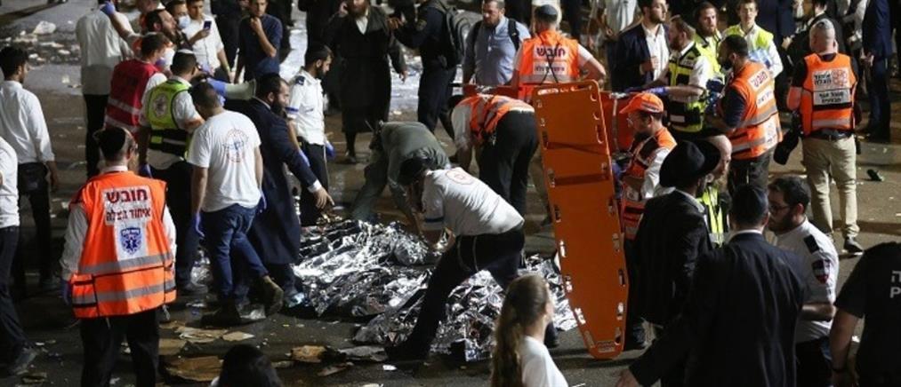 ΥΠΕΞ για την τραγωδία στο Ισραήλ: οι σκέψεις μας είναι με τον ισραηλινό λαό