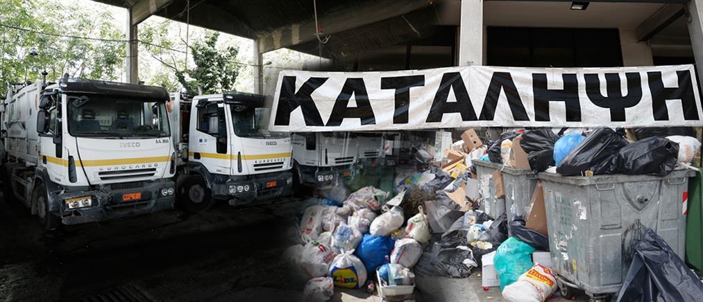Άρση του αδιεξόδου με τα σκουπίδια επιχειρεί το Μαξίμου