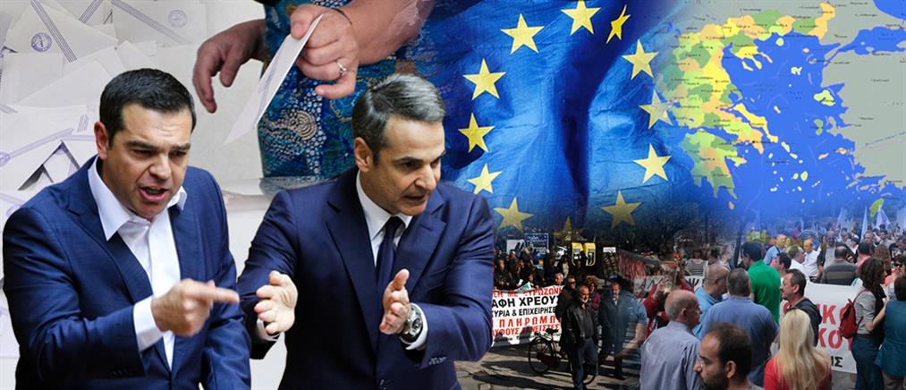 """""""Πρωτιά"""" της ΝΔ στις Ευρωεκλογές σε νέα δημοσκόπηση"""