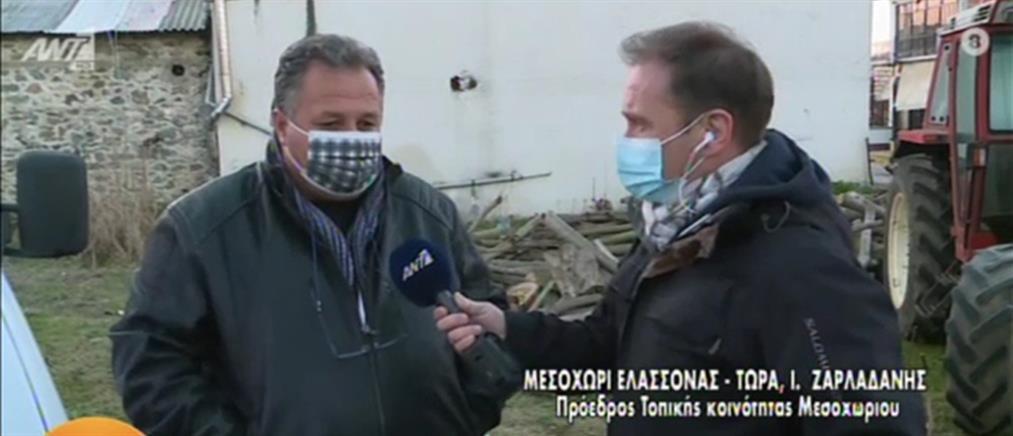 Σεισμός στην Ελασσόνα: Ζημιές σε περίπου 100 σπίτια στο Μεσοχώρι (βίντεο)