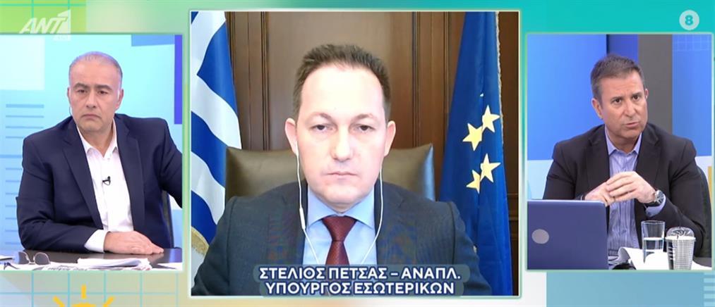 Πέτσας στον ΑΝΤ1: Δεν υπάρχουν εκλογές στον ορίζοντα (βίντεο)