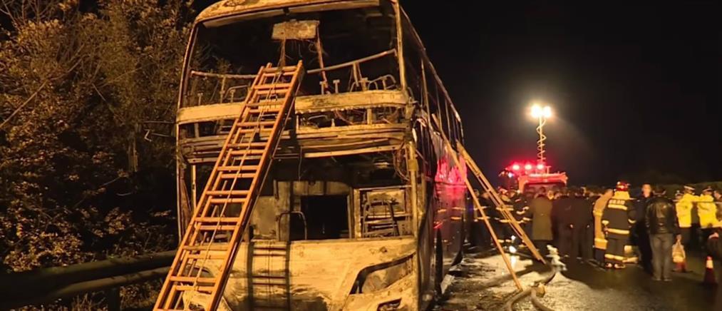 Τουριστικό λεωφορείο παραδόθηκε στις φλόγες – δεκάδες νεκροί και τραυματίες (βίντεο)