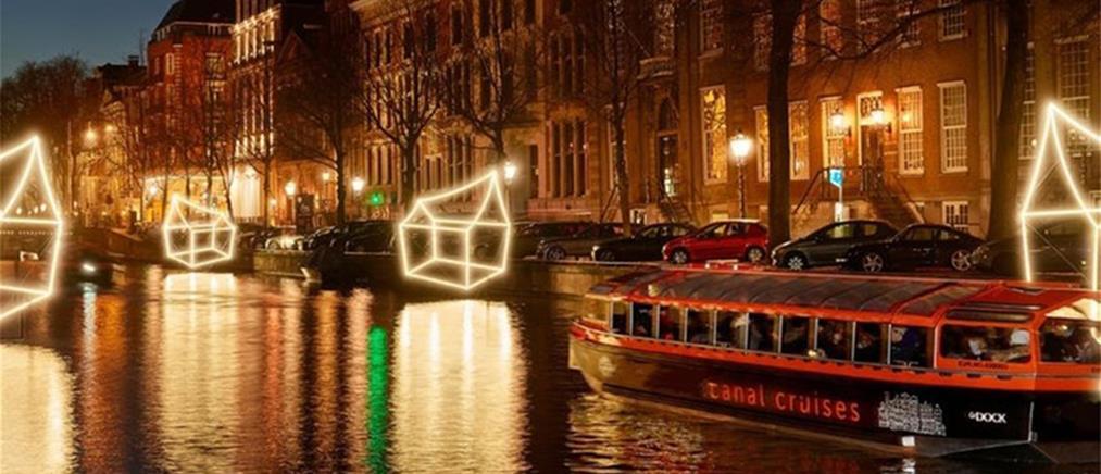 Ταξιδέψτε στο Φεστιβάλ Φωτός του Άμστερνταμ μέσα από μαγικές εικόνες
