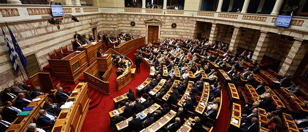 Καυγάς στη Βουλή για το σύμφωνο συμβίωσης των ομόφυλων ζευγαριών