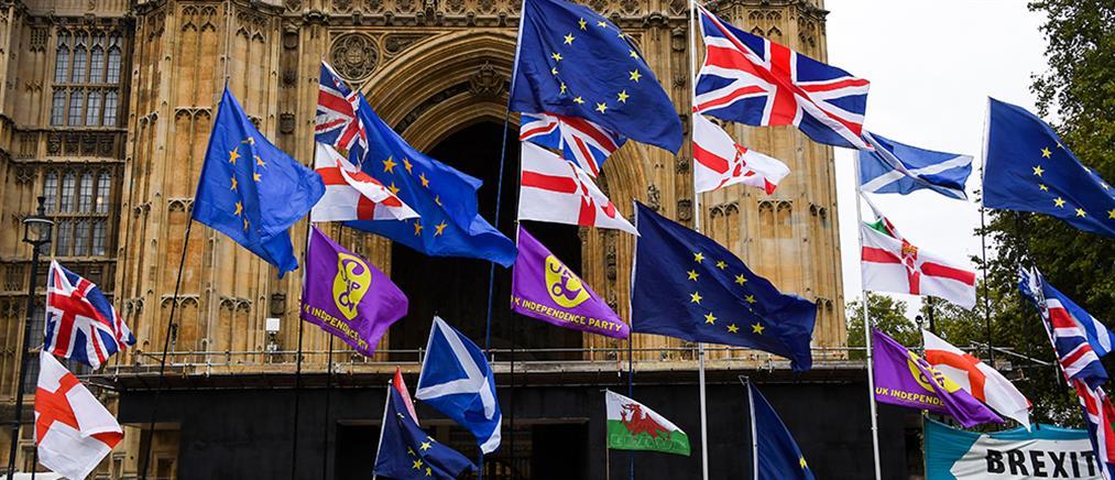 Brexit: προβληματισμός και στην Ελλάδα για την επόμενη μέρα