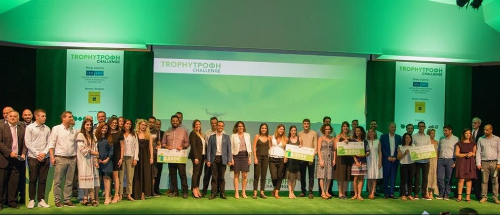 """Οι νικητές του Διαγωνισμού """"Trophy – Τροφή Challenge"""""""