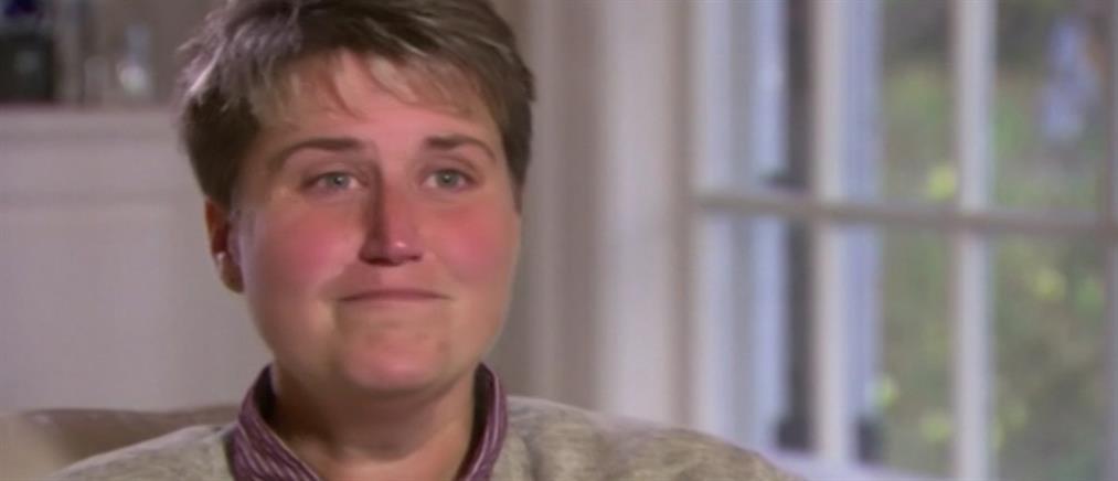 Δύο λεσβίες έκαναν μήνυση σε τράπεζα σπέρματος