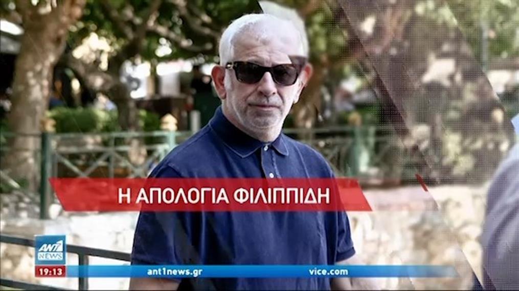 Πέτρος Φιλιππίδης: Αρνείται τις κατηγορίες για βιασμό και δύο απόπειρες βιασμού