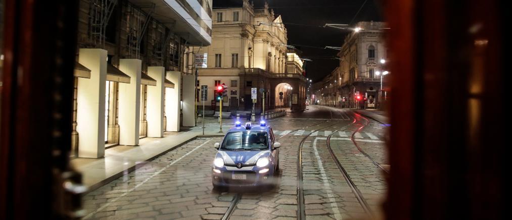 Κορονοϊός – Ιταλία: τα αυστηρότερα μέτρα που εξετάζει να υιοθετήσει η κυβέρνηση