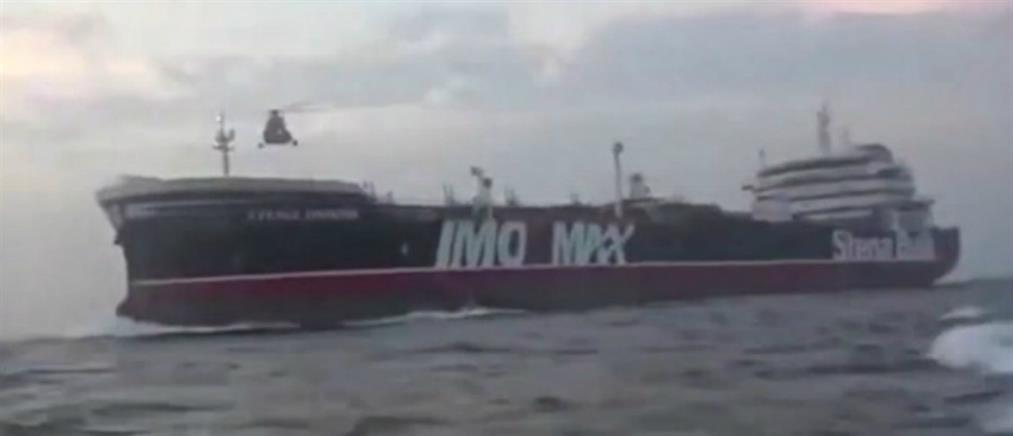 Καρέ-καρέ η έφοδος Ιρανών κομάντος στο βρετανικό τάνκερ (βίντεο)