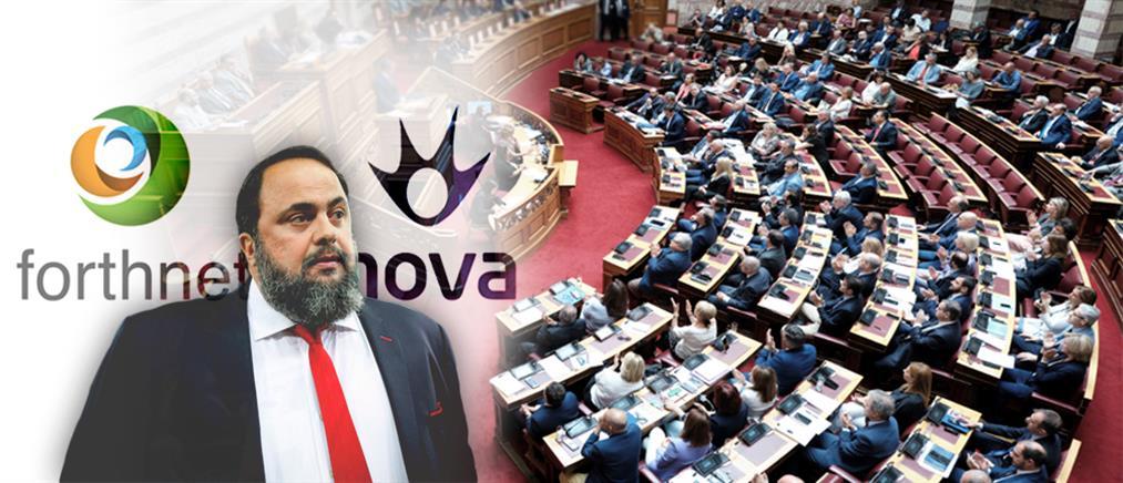 """Βουλή: """"Πυρά"""" στη συζήτηση για τον Βαγγέλη Μαρινάκη και την Forthnet"""