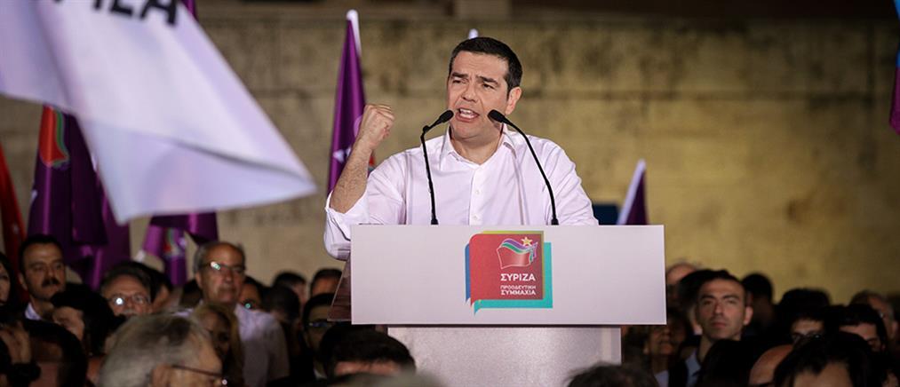 Τσίπρας: την Κυριακή ψηφίζουμε για τη ζωή μας (βίντεο)