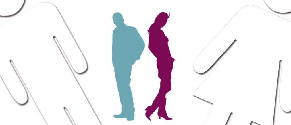 ΣΕΒ: η ισοτιμία ανδρών-γυναικών κάνει καλό και στην οικονομία και στην κοινωνία!