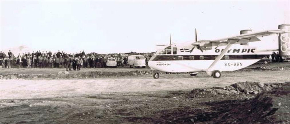 Κύθηρα: Το αεροδρόμιο γιορτάζει 50 χρόνια λειτουργίας (εικόνες)