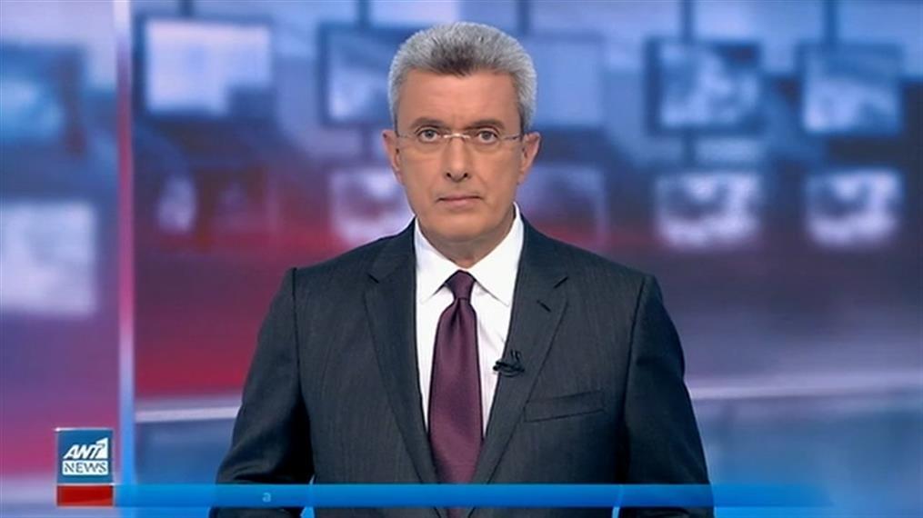 ANT1 NEWS 27-10-2020 ΣΤΙΣ 18:50
