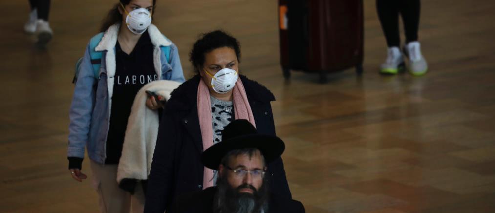 """Στην """"πράσινη"""" λίστα του Ισραήλ οι ταξιδιώτες από την Ελλάδα"""