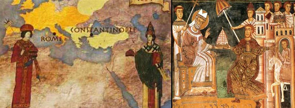 Το Μεγάλο Σχίσμα: Η διαίρεση των Εκκλησιών και οι αφορισμοί