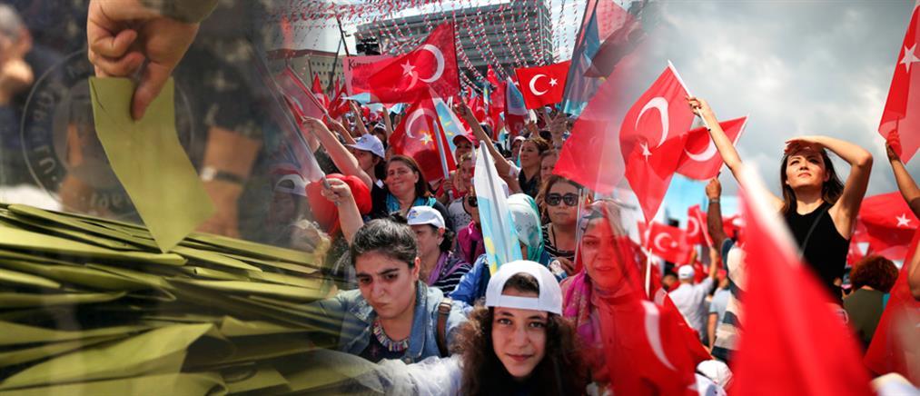 """Τουρκικές εκλογές: ο Ερντογάν κόντρα στην """"ενωμένη αντιπολίτευση"""""""