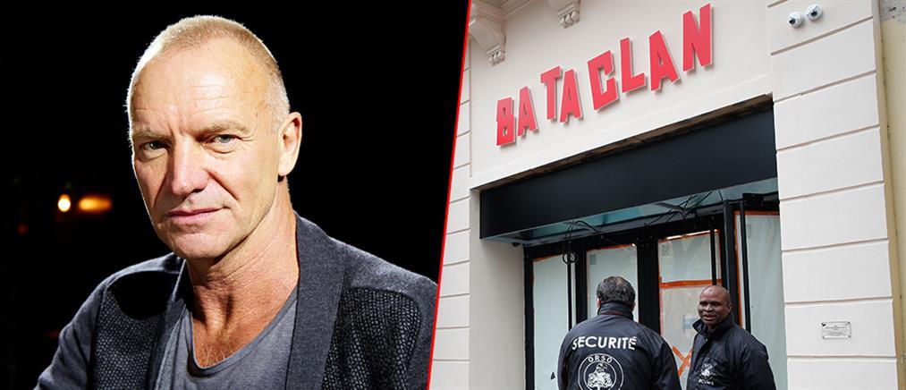 Με Sting ανοίγει ξανά το Bataclan