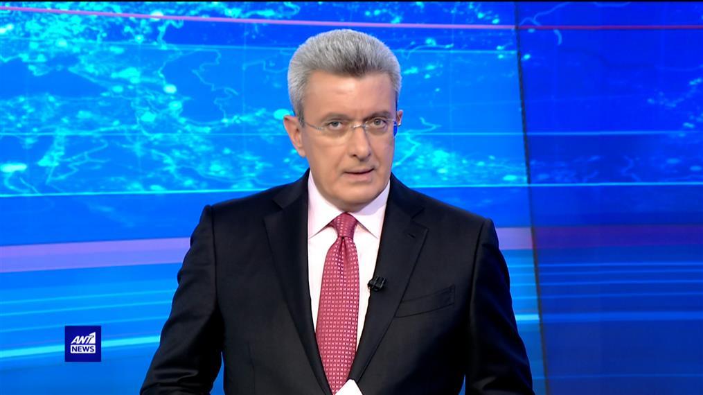 ANT1 NEWS 21-10-2021 ΣΤΙΣ 13:00