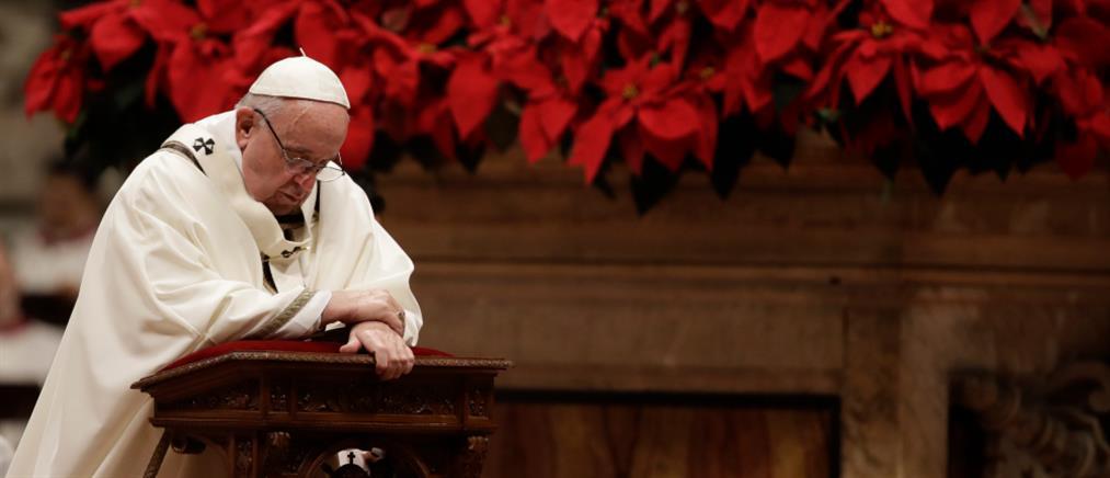 """Πάπας Φραγκίσκος: """"Πρέπει να ξαναρχίσουμε να μιλάμε"""""""