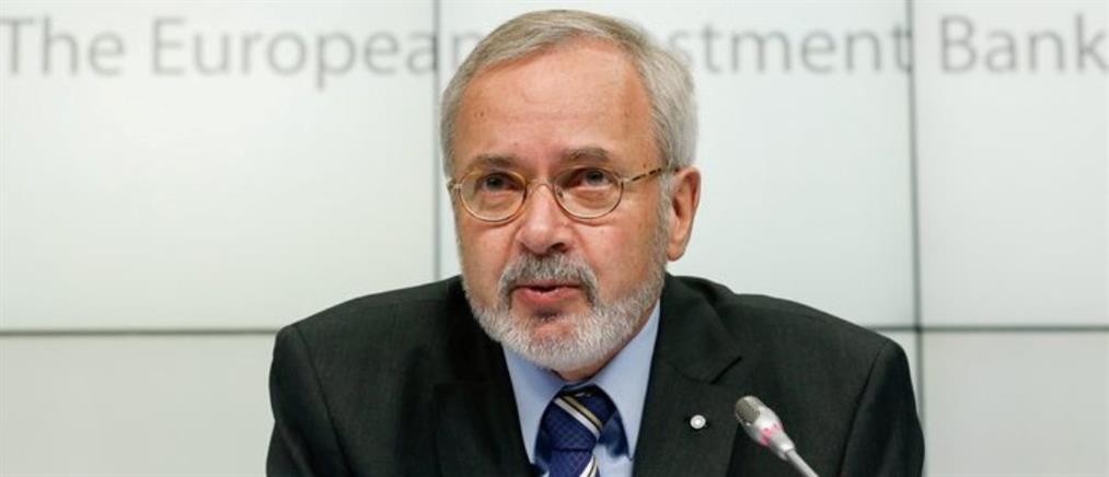 Θετικά τα στοιχεία της Ευρωπαϊκής Τράπεζας Επενδύσεων για την Ελλάδα