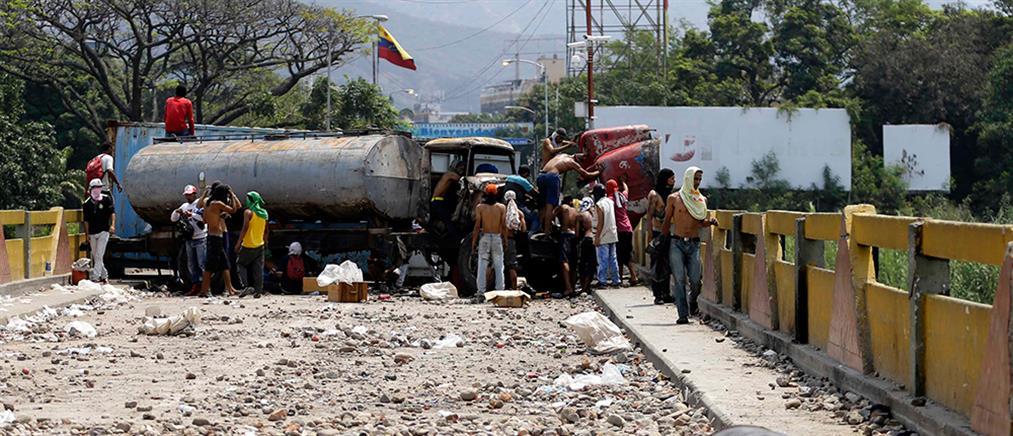 Μάχες στα σύνορα Βενεζουέλας –Κολομβίας για την ανθρωπιστική βοήθεια (βίντεο)