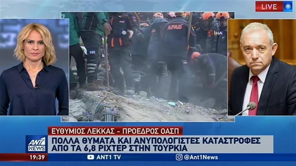 """Λέκκας στον ΑΝΤ1: η δόνηση των 6,8 Ρίχτερ ίσως φέρνει """"πιο κοντά"""" ένα μεγάλο σεισμό στην Κωνσταντινούπολη"""