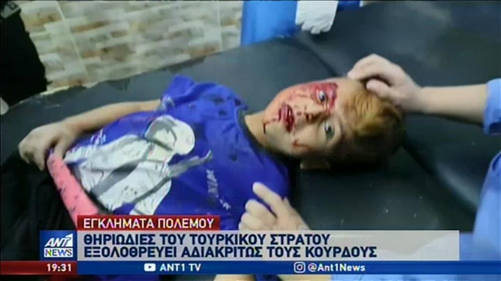 Ντοκουμέντα φρίκης από τις τουρκικές θηριωδίες στη Συρία