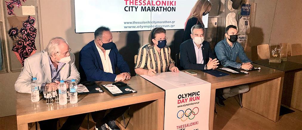 Η Θεσσαλονίκη αποκτά τον πρώτο Μαραθώνιο πόλης της χώρας