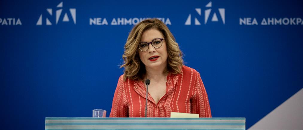 Σπυράκη: ψηφίζουμε και για να μην ξαναζήσουμε πολιτικές αθλιότητες